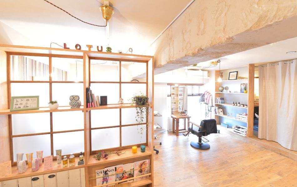 ロータスヘアーデザイン美容室店内の内観