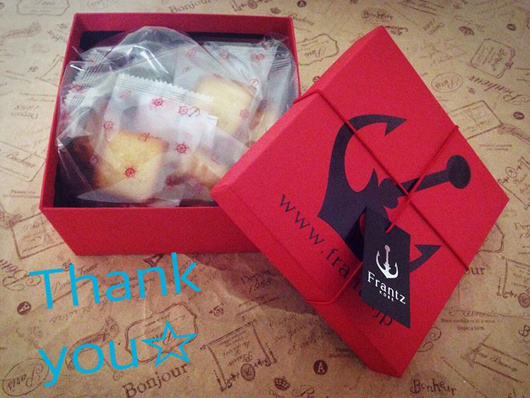 本当に感謝です!