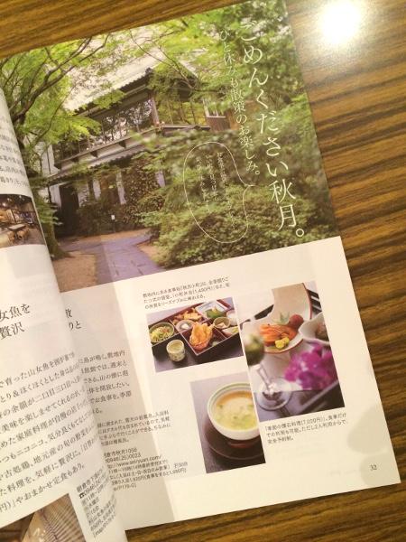 朝倉のカフェ